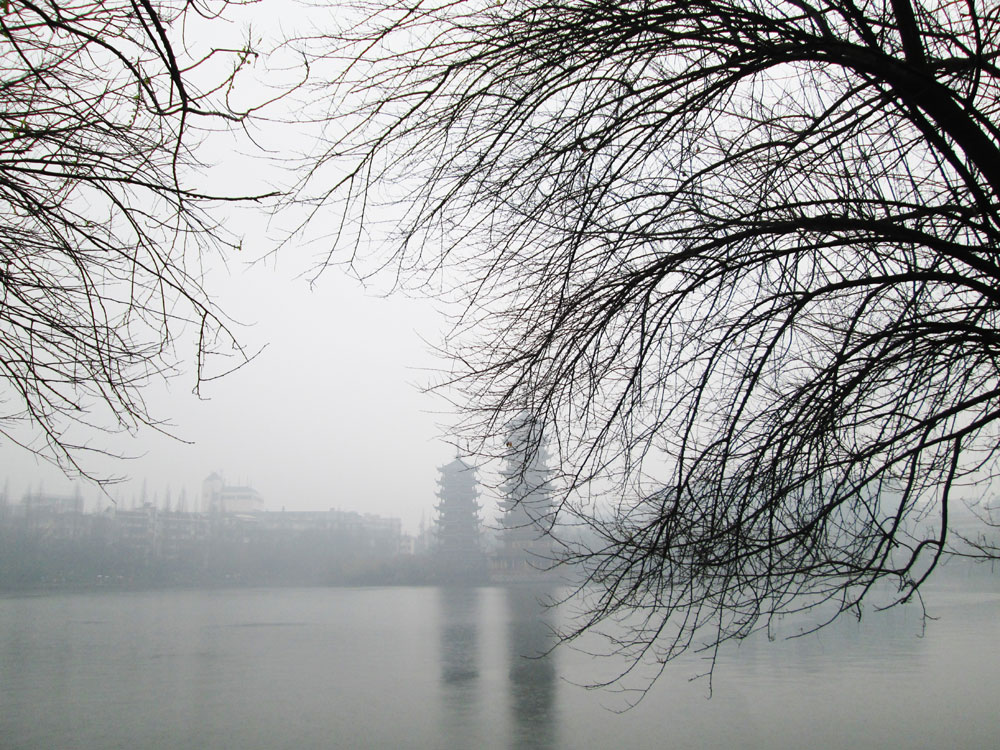 Four Lakes, Guilin.