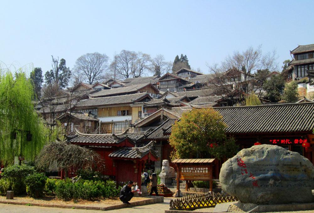 Kota Kuno Lijiang.