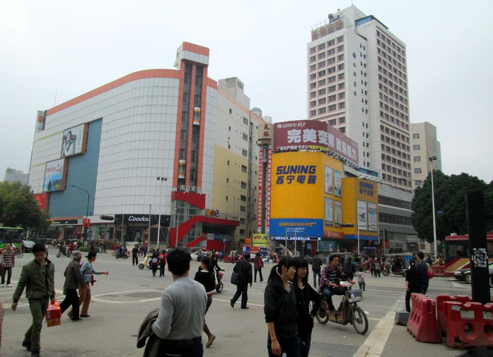 Kota Nanning.