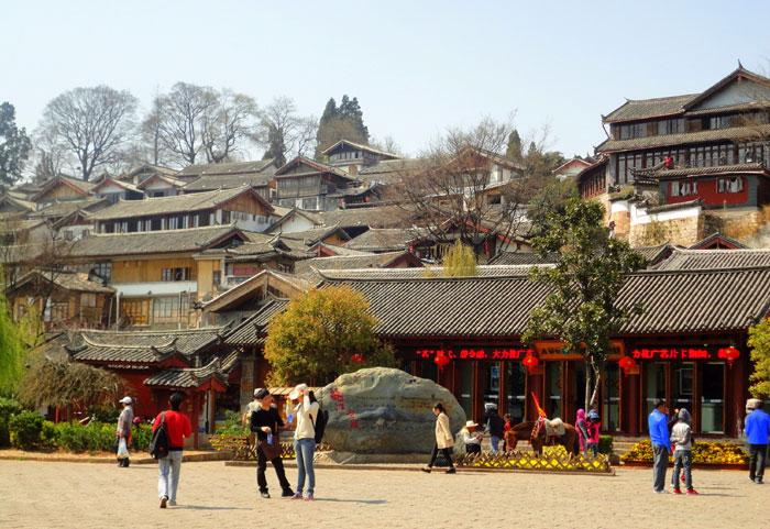 Kota Kuno LIjiang
