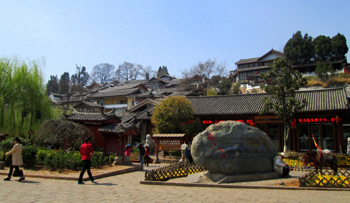 Rumah-rumah di Ancient City Lijiang