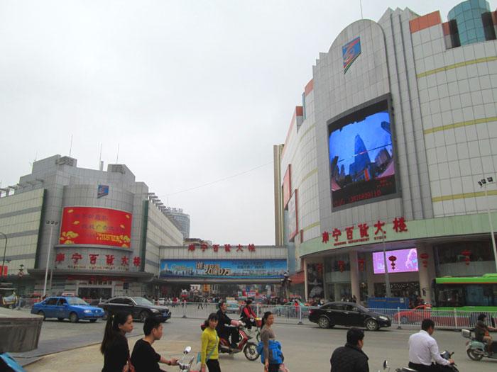 Suasana Kota Nanning.