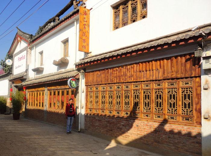 Panba Hostel