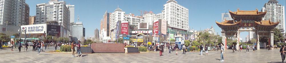 Panorama-Kunming