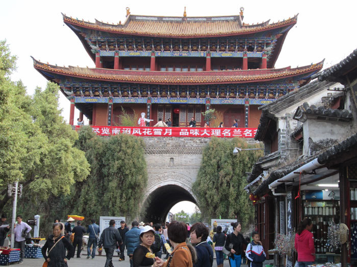Gerbang Utara dan Menara Utara Kota Kuno Dali