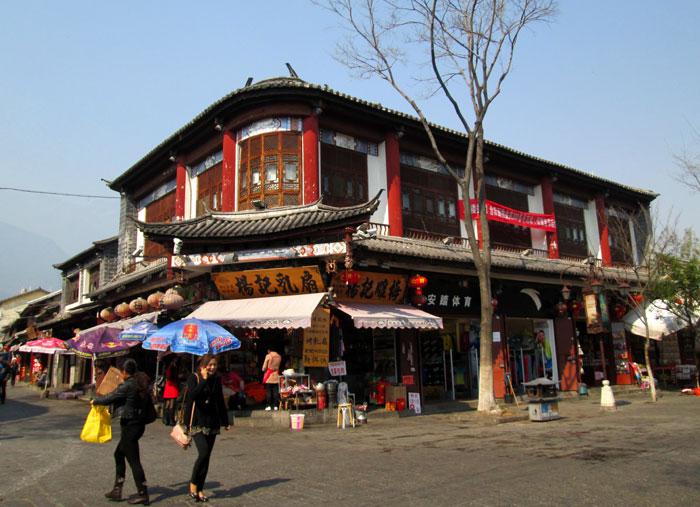 Sudut Kota Kuno Dali