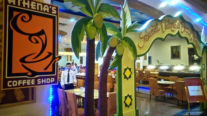 Athena's Coffee Shop