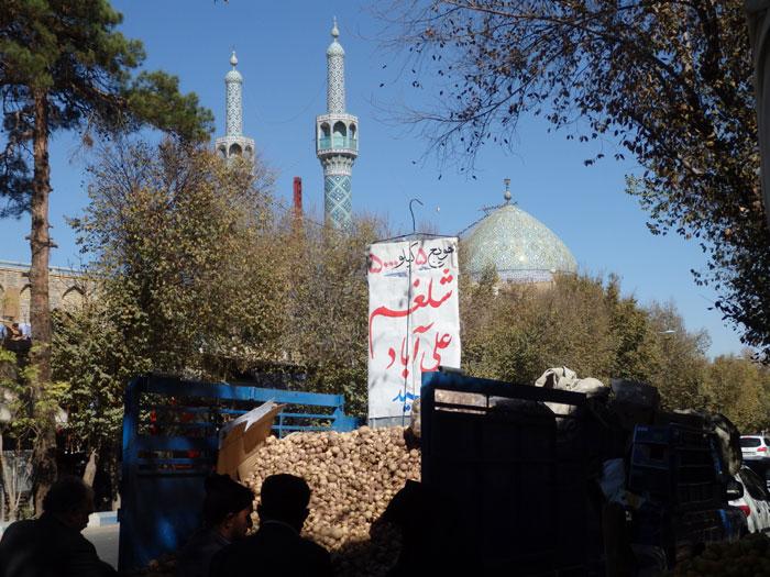 Iran-people-(10)