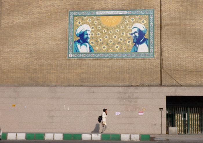 Salah satu sudut jalan di Teheran